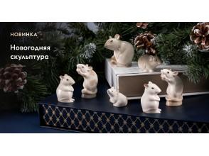 """Коллекция миниатюрных скульптур """"Мыши"""""""
