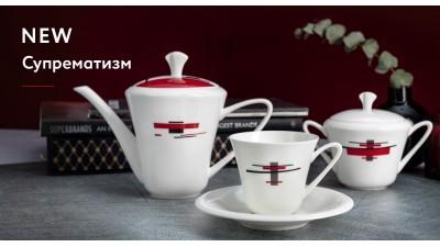 Чайный Сервиз «Красное и черное»