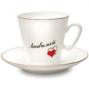 Чашка с блюдцем кофейная форма Черный кофе рисунок Любимой