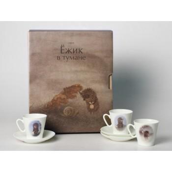 Подарочный набор 3/6 форма Черный кофе рисунок Ежик в тумане