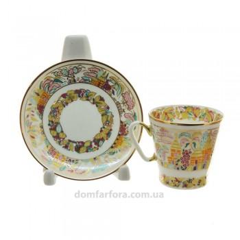Чашка с блюдцем форма Черный кофе рисунок Пейзажный фриз