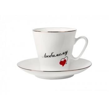 Чашка с блюдцем кофейная форма Черный кофе рисунок Любимому