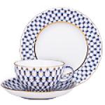 Чашка с блюдцем и тарелкой