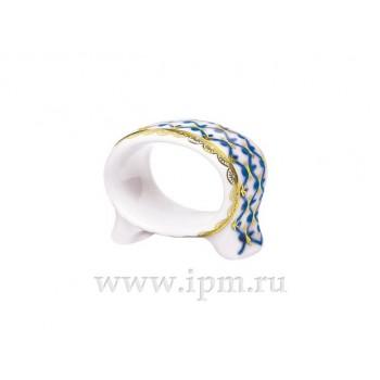 Кольцо для салфеток рисунок Кобальтовая сетка