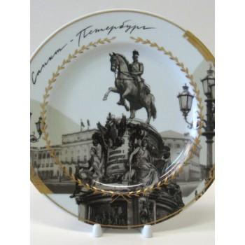 "Тарелка декоративная ""Николай I"", 265 мм"