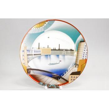 Тарелка декоративная 265 мм рисунок 270 лет