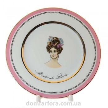 Тарелка плоская 18 см форма Европейская рисунок Modes de Paris (розовая)