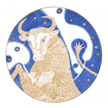 Тарелка декоративная 270 мм форма Европейская-2 рисунок Золотой бык