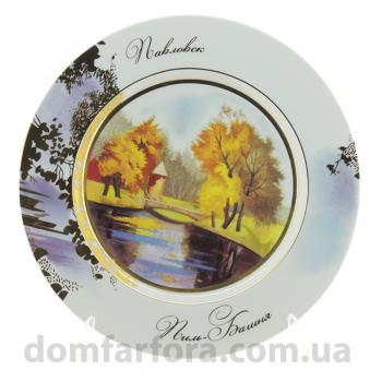 Тарелка декоративная форма Mazarin рис. Павловск Пиль Башня 26,5 см