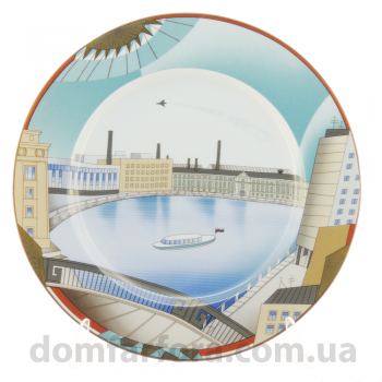 Тарелка декоративная рисунок 270 лет 265 мм