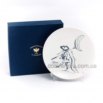 Тарелка декоративная 195 мм форма Эллипс рисунок Честному труженику