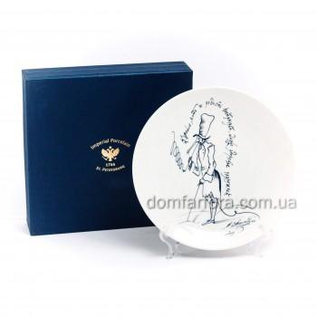 Тарелка декоративная 195 мм форма Эллипс рисунок Курильщику