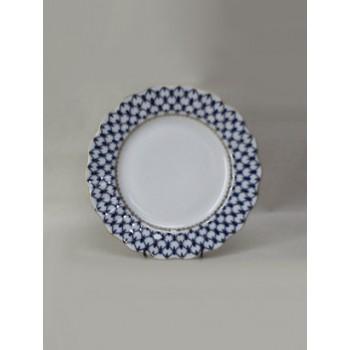 Тарелка мелкая 240 мм форма Тюльпан рисунок Кобальтовая сетка
