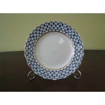 Тарелка мелкая 200 мм форма Тюльпан рисунок Кобальтовая сетка