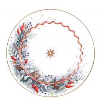 Тарелка 200мм форма Стандартная рисунок Календа